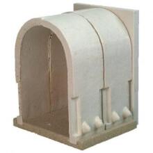 Brennkammern