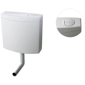 Sanit flushing cistern 951, alpine white dual flush...